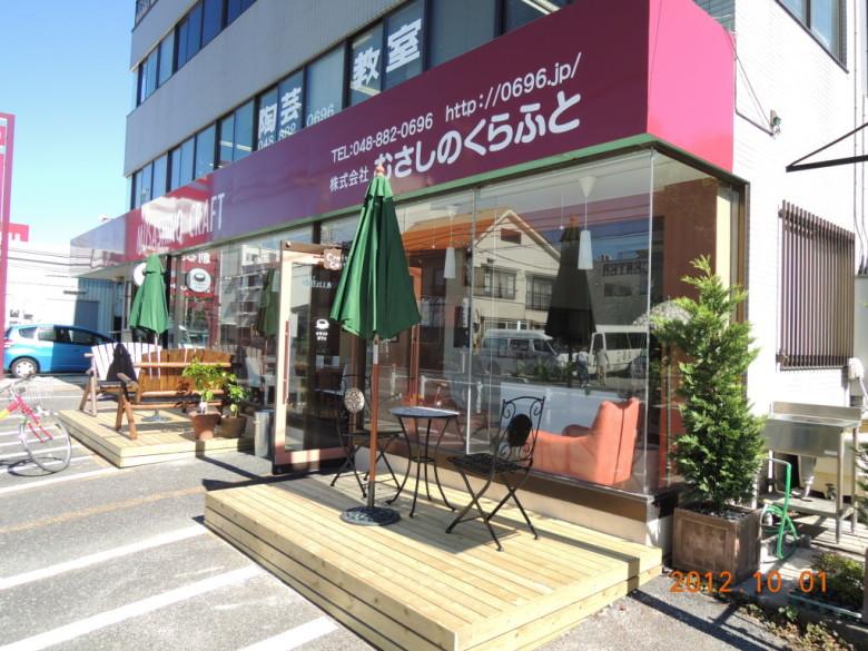 A image of むらしのクラフトカフェ
