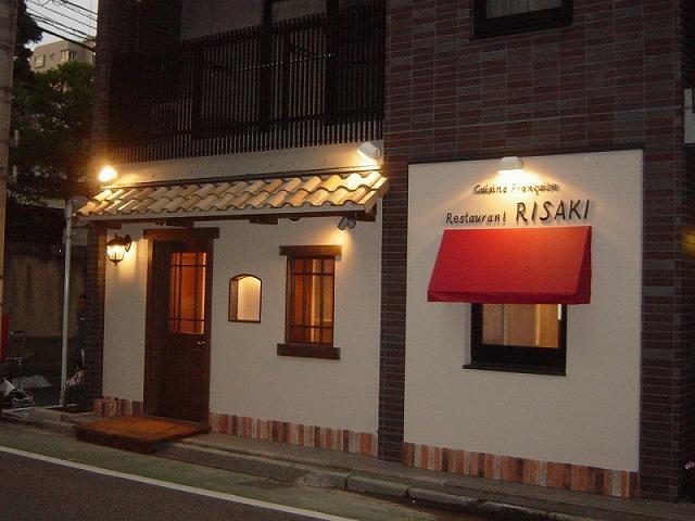 A image of 根津レストランリサキ 様