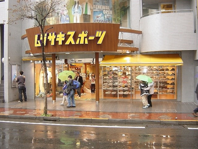 A image of ムラサキスポーツ八王子店様