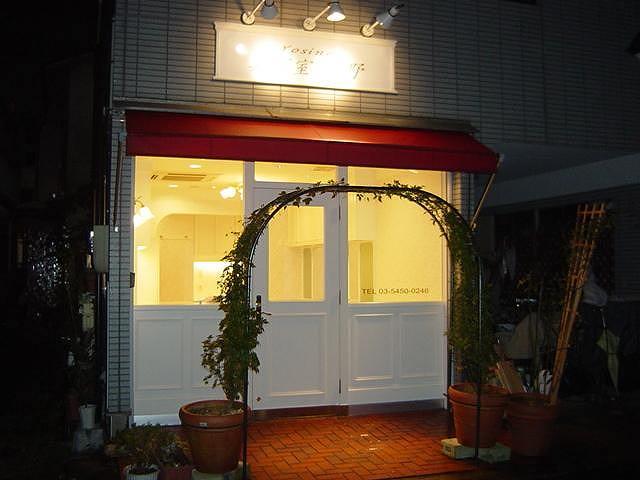A image of 桜新町美容室様
