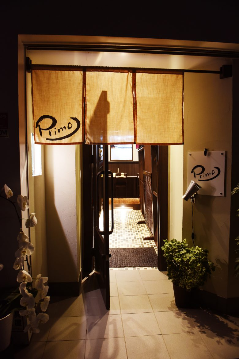 A image of 関内イタリアン PRIMO